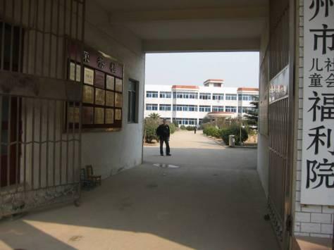 Orphanage Shots 018.jpg