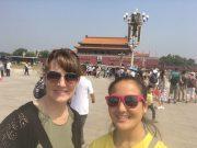 At Tian'AnMen Square