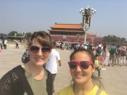 At Tian'AnMen Square